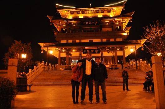 Fuyan Temple